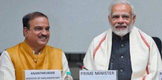 Anant Kumar with Narendra Modi