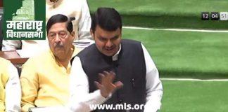 CM Devendra Fadnavis in Vidhan Sabha