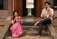 Shashank Ketkar and Neha Joshi for the first time together in 'Aaron'!