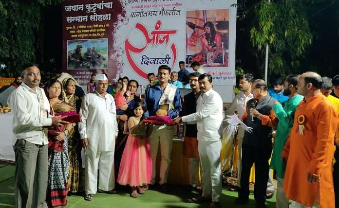 Soldiers Family Felicitated