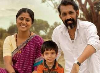 Naal movie's record breaking collection on box office