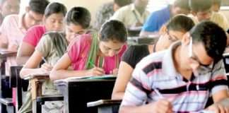 ssc hsc exam 2019 time table dicleair