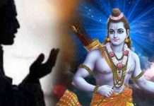 Lord Ram Appeared In My Dreams, Asked Me To Become Hindu
