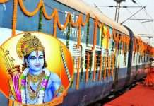 launching Shri Ramayana Express