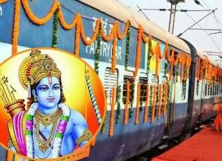 launching Shri Ramayana Express