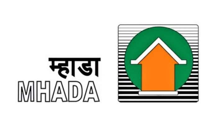 mhada mumbai lottery 2018: official advertisement announced