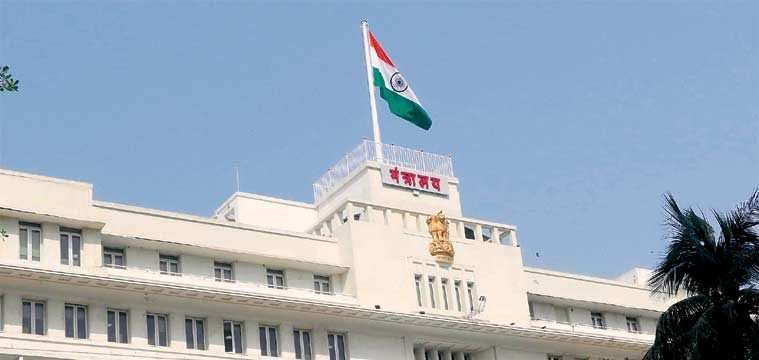 maharashtra government decision