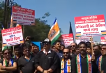mns protest against government for to immediate work on patri bridge