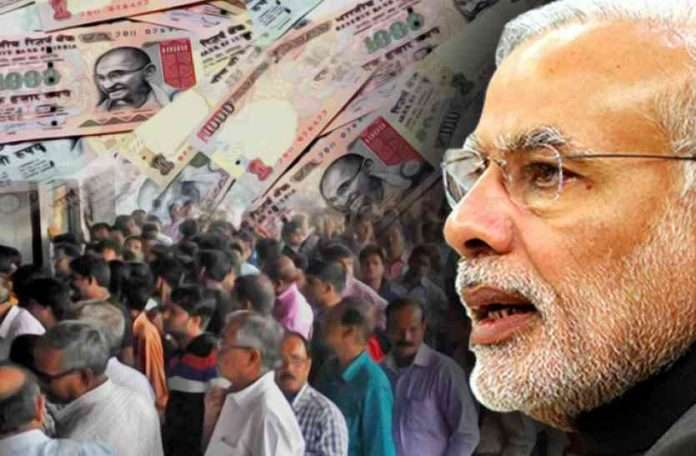 Two years complete of Demonetization