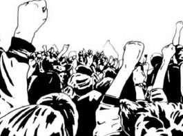 Chakka Jam protest in Gadchiroli