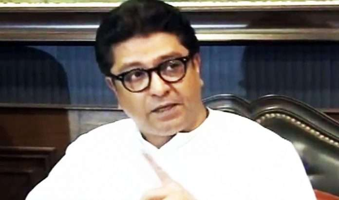 mns office in bmc may get close
