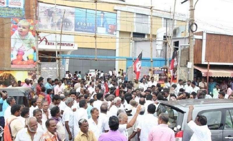 sarkar-protest-696x422
