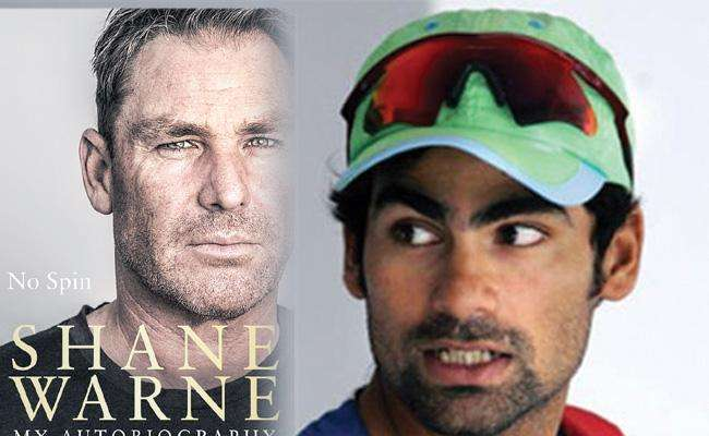 Shane Warne written ego of Mohammad Kaif in his own biography