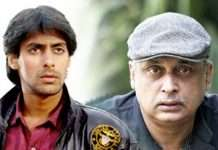 Piyush Mishra rejected Maine Pyaar Kiya, then Salman Khan got the role.