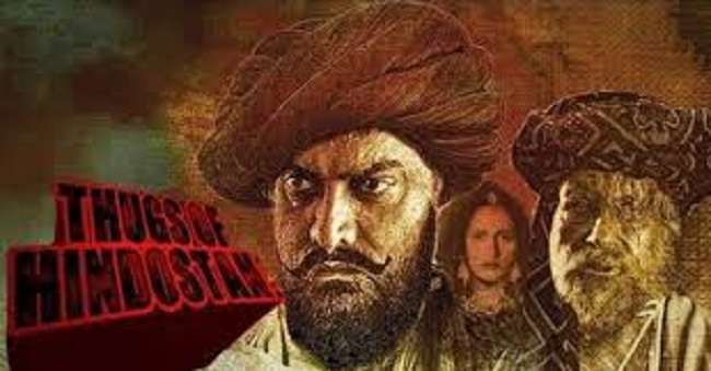 The Thugs of Hindostan movie show cancelled in Pune multiplex