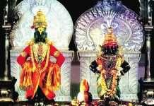 vittal rakhumai temple