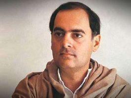 Indians Ex- Prime Minister rajiv gandhi