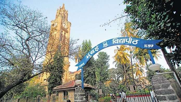 Mumbai University thane sub center will expand