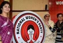 National Women Party Launched