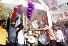 congress celebration at thane
