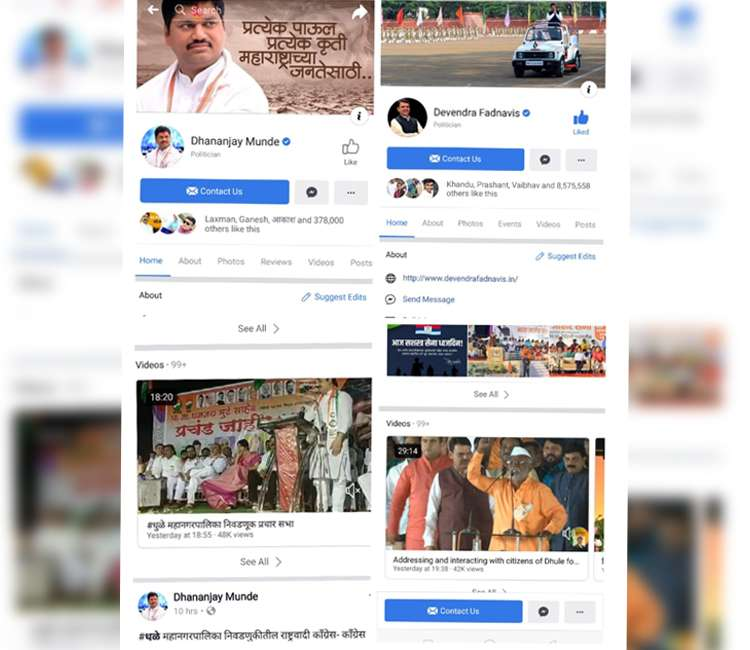 Dhananjay munde is more famous than cm devendra fadnavis in social media