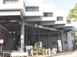 Rajiv-gandhi-bhavan-NMC