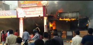 Fire at three hotels in Pimpri Chinchwad