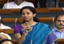 Supriya Sule in Lok sabha Speech