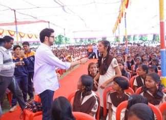 Yuvasena Aditya Thackeray