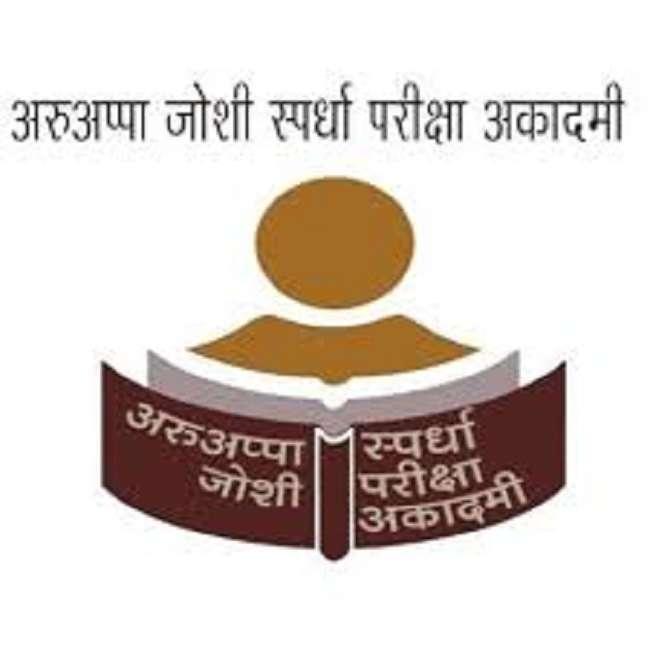 Aruappa Joshi Academy students will get jobs