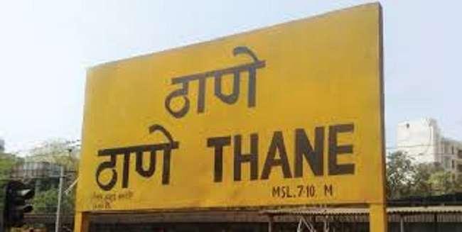 thane city