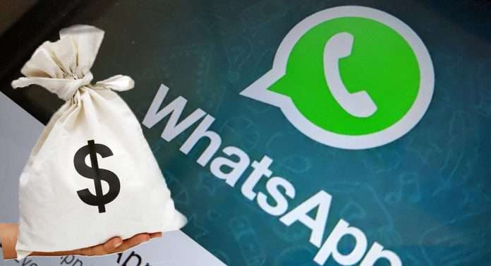Whatsapp payments : Whatsapp about to start payment bank