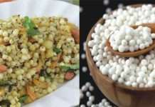 Benefits of Eating Sabudana