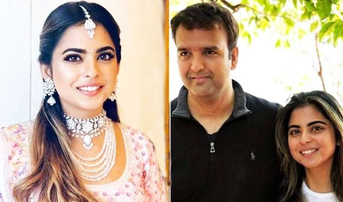 Isha Ambani And Anand Piramal wedding