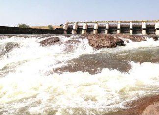 gangapur dam