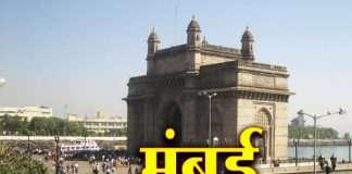 today mumbai headlines