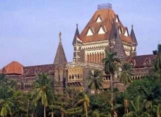 Kopardi accused gone to mumbai high court