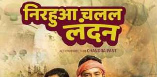 Bhojpuri films beat Bollywood films on Google