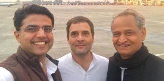 sachin pilot with rahul gandhi