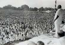sharad pawar the great leader