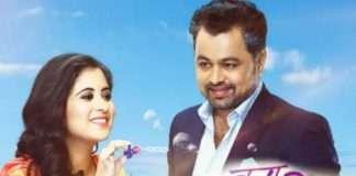 tula pahate re marathi serial isha nimkar and vikrant saranjame will get married soon
