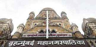 Special department will be firm for 7th pay implementation
