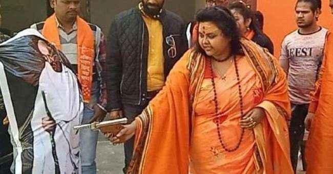 pooja pande arrest