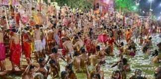 Kumbh Mela 2019 : kumbh mela 2019 starts first shahi snan today at prayagraj