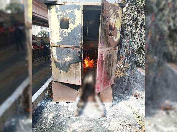 fire broke out at pimpri-chinchwad dp