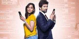 Anuja sathe and rakesh bapat new movie whatsapp love