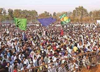 MIM Bharip Sabha