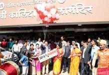Aapla Mahanagar Launching