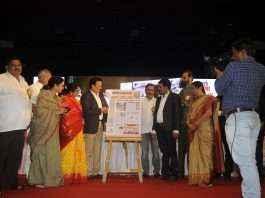 Aapla mahanagar started at Nashik