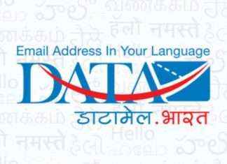 DataMail app will be competition for Gmail